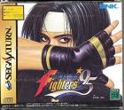 King of Fighters '95 (Japan Import)
